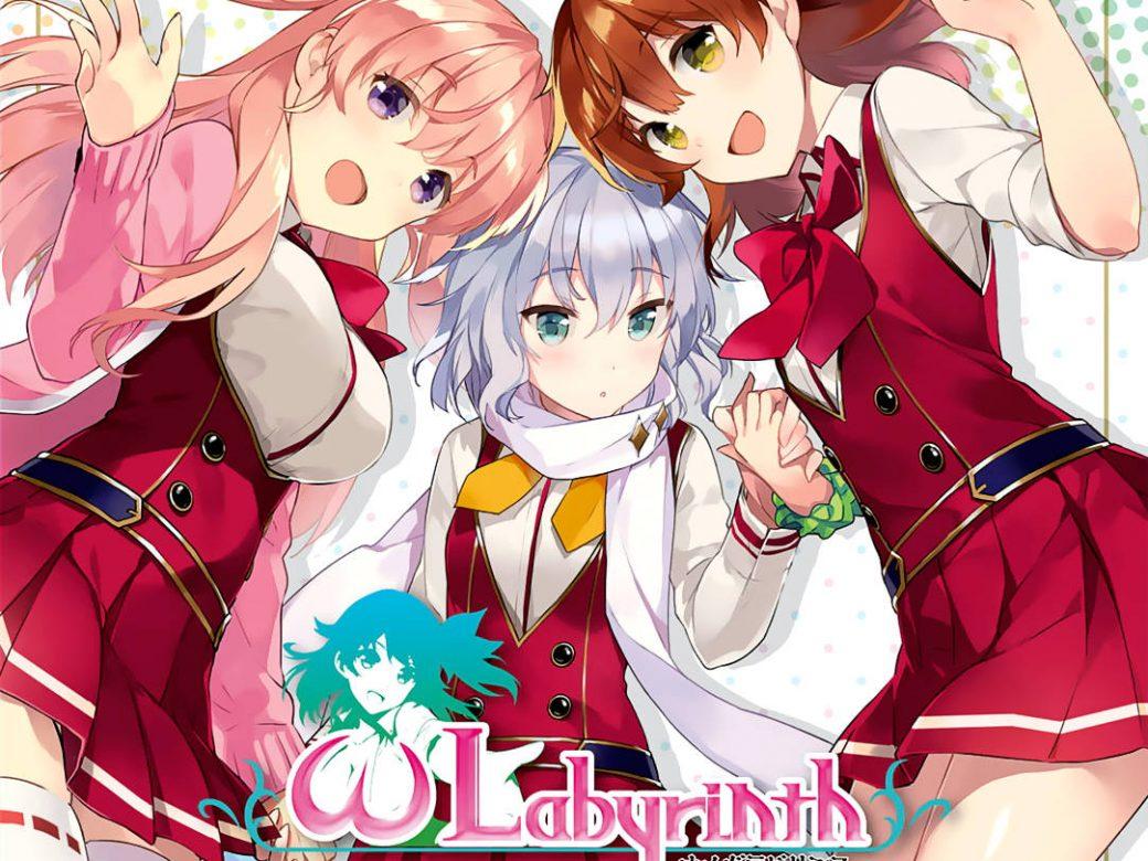 Omega Labyrinth Dengeki Comic Anthology Chapter 1