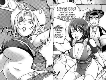 BUST SHOT HONEY 3rd shot & The Bewitched Kunoichi ~Steamy Incident~