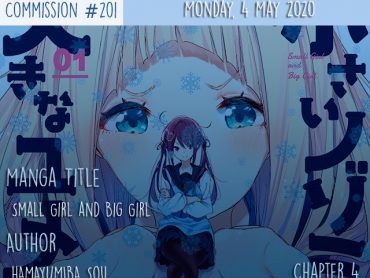 Small Girl and Big Girl (Chapter 4)