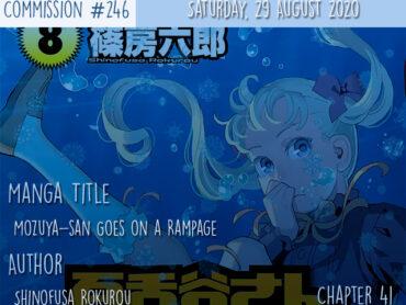 Mozuya-san Goes on a Rampage (Chapter 41)