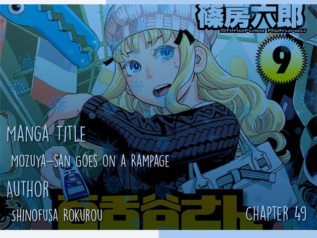 Mozuya-san Goes on a Rampage (Chapter 49)