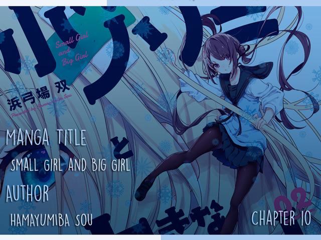Small Girl and Big Girl (Chapter 10)