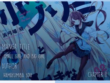Small Girl and Big Girl (Chapter 10)Small Girl and Big Girl (Chapter 11)
