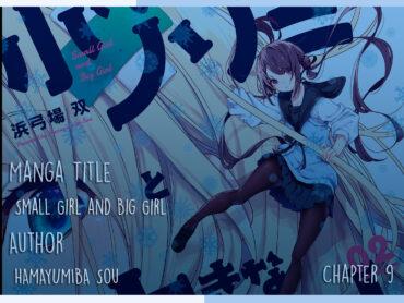 Small Girl and Big Girl (Chapter 9)