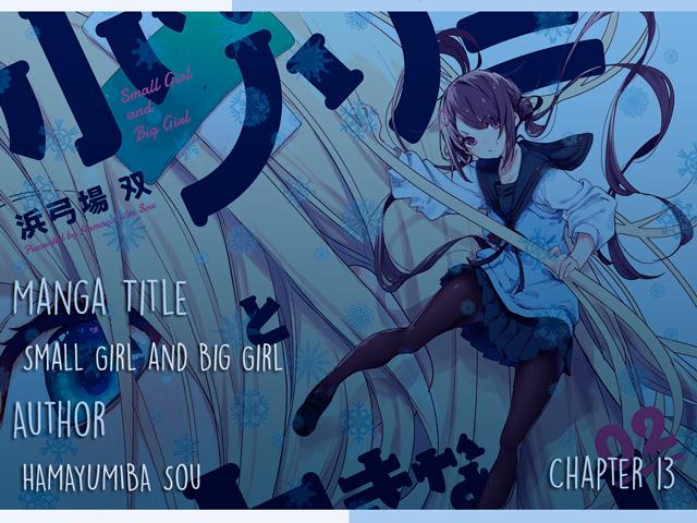 Small Girl and Big Girl (Chapter 10)Small Girl and Big Girl (Chapter 13)